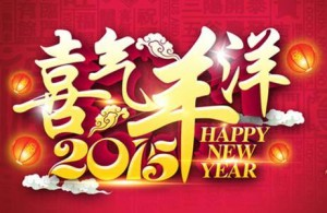 HappyCNY2015_Spacedor