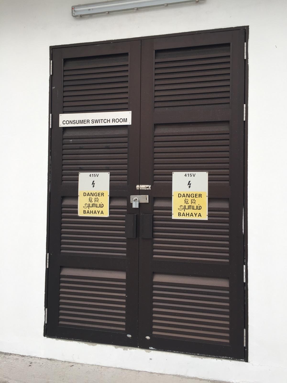 Heavy Duty Pub Substation Aluminium Louvres Door